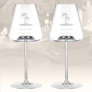 Rogaska Armonia White Wine Glass, Pair