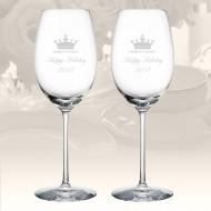 Rogaska Expert White Wine Glass, Pair